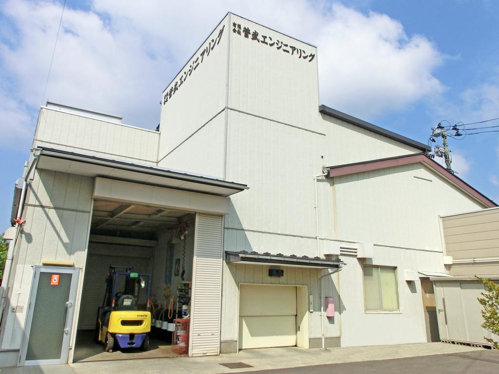 菅武エンジニアリング社屋